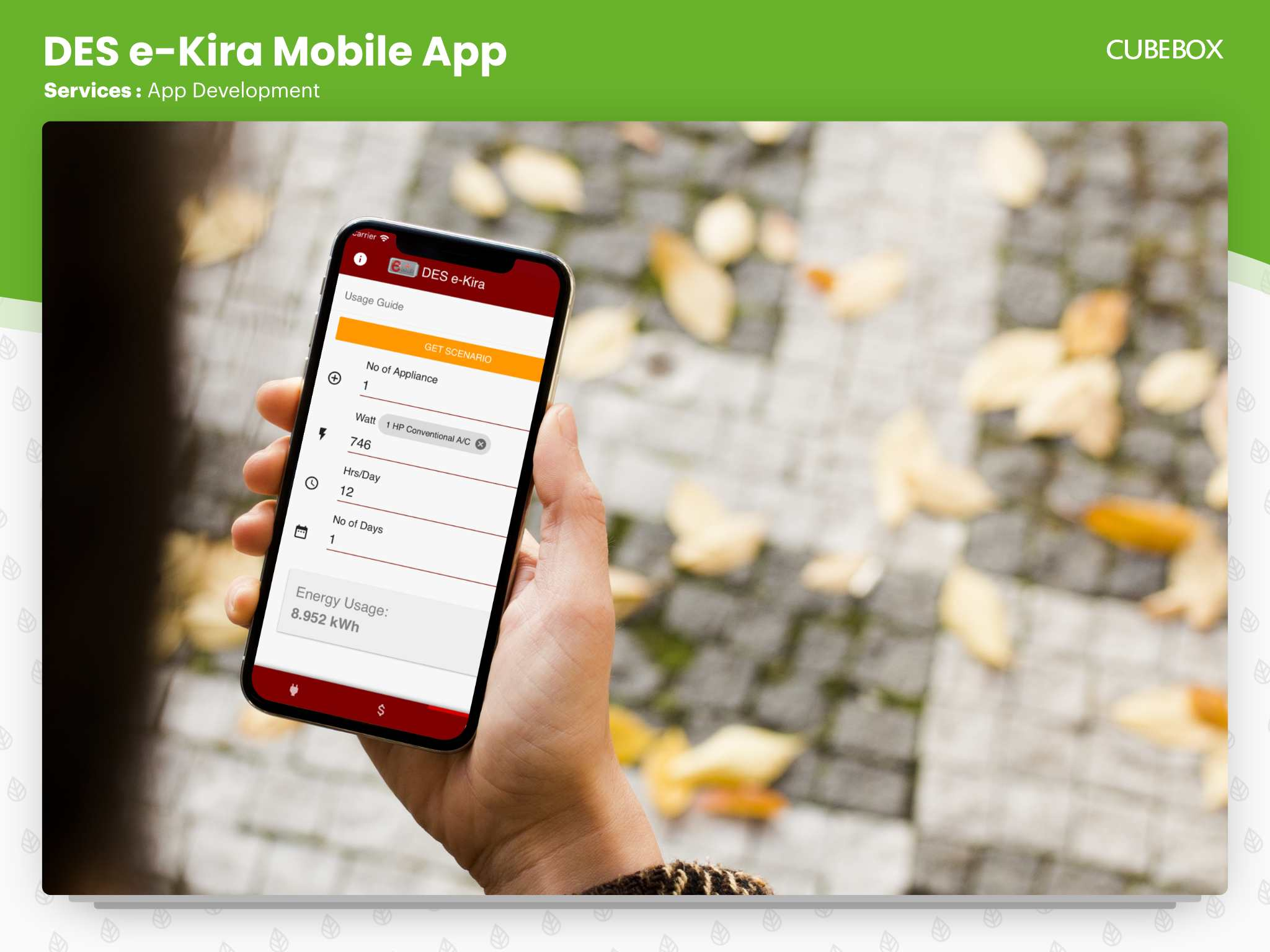 app-ekira